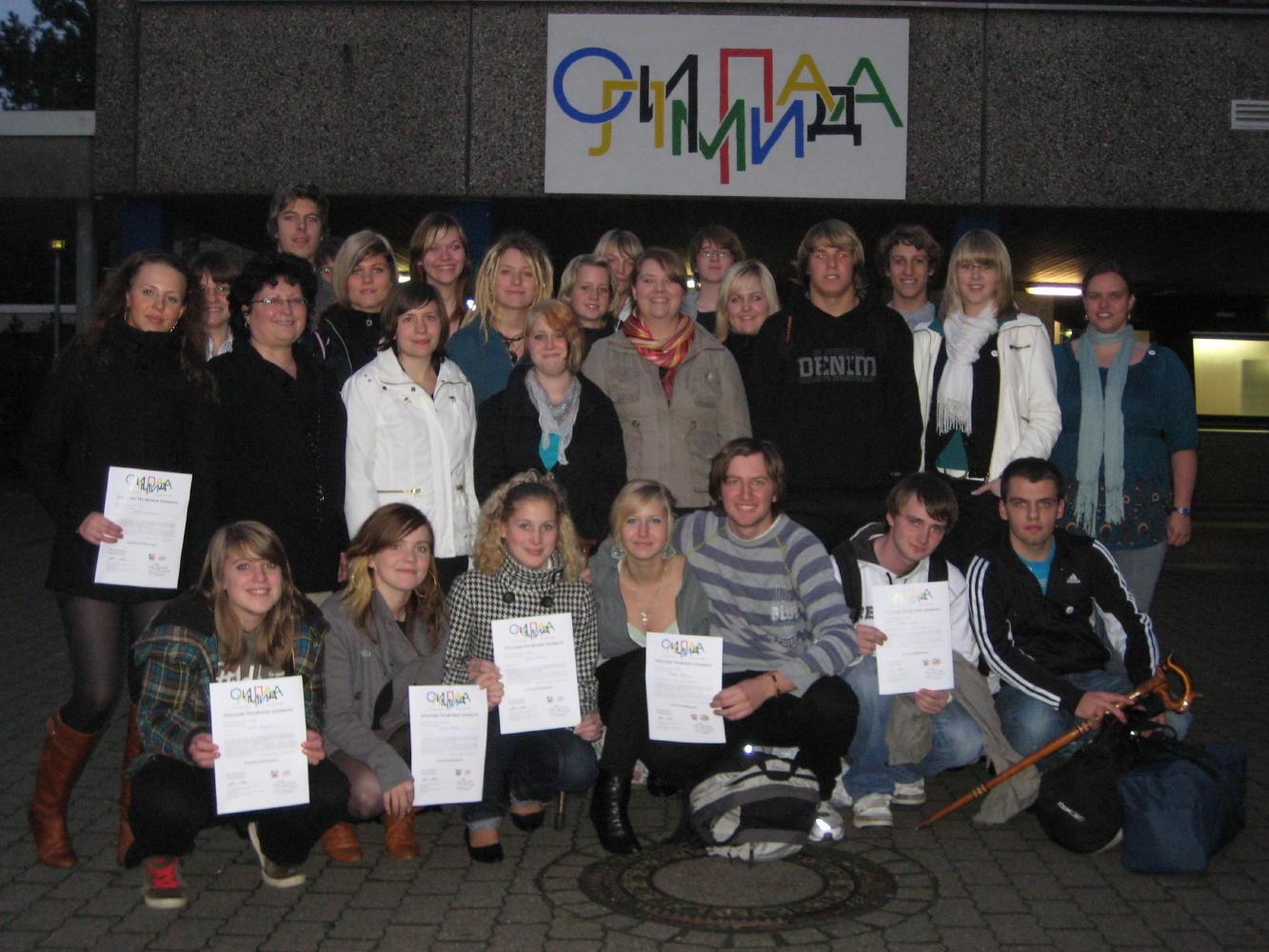 beverunger-russischschulergruppe-3.JPG